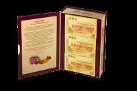 КупитьИван Чай «Городецкий» в подарочной упаковке в виде книги. Том III ассорти